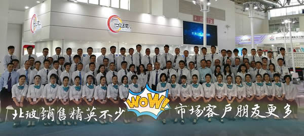 A+W successful at China Glass 2017