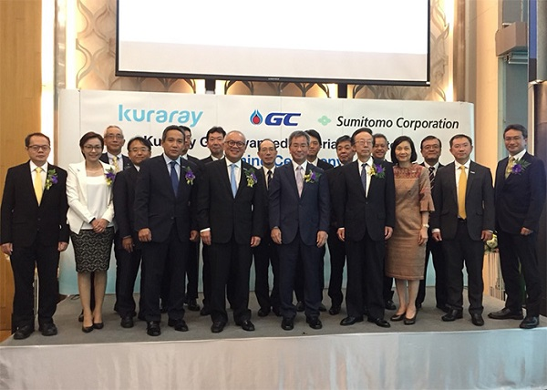 Executives from the Kuraray Group, GC Group,and Sumitomo Group