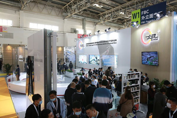 BAU China 2020: NorthGlass Exhibition Platform, Collision and Sparks!