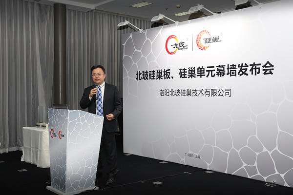 Gao Li, President of NorthGlass, gave a speech of welcome in the NorthGlass SiNest release conference