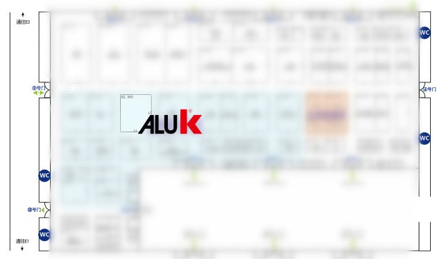 AluK leads you through Fenestration China 2016