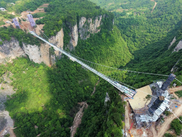 Incredible 'Zhangjiajie' Glass Bridge in China