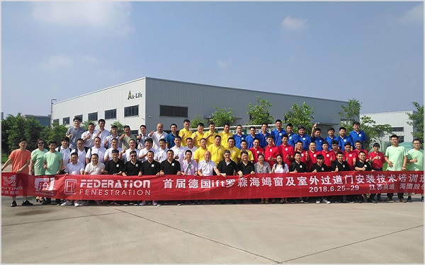 The participants of the first Chinese ift installation seminar in June 2018 in Nantong