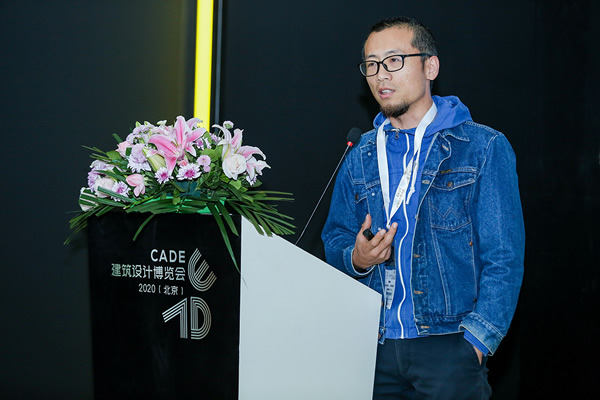 Mr. Zang Feng, the co-founder of architecture/products