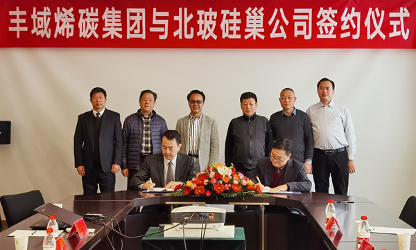 Mr. Wei Jiang, General Manager of Luoyang NorthGlass SiNest New Material Co., Ltd. signed cooperation agreement with Mr. Genchang Zhang, General Manager of Matrass C-Graphene Industry Group Limited