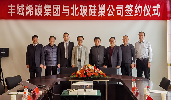 Luoyang NorthGlass SiNest New Material Co., Ltd. signed up Matrass C-Graphene Industry Group Limited