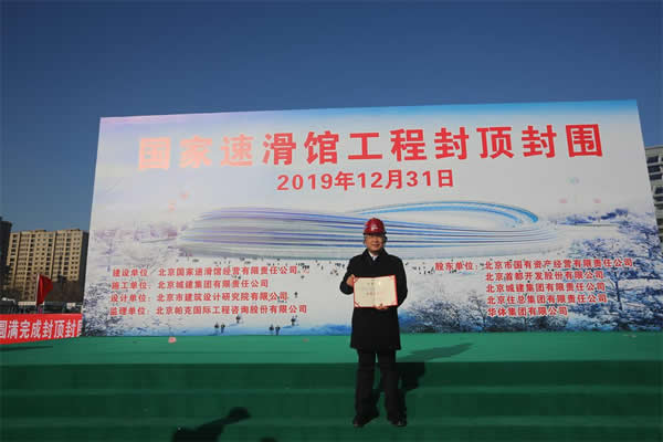 Tianjin Northglass was Awarded Outstanding Sub-Supplier