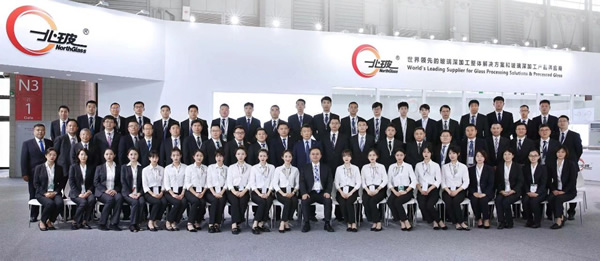 All staff of the NorthGlass Exhibition Mission