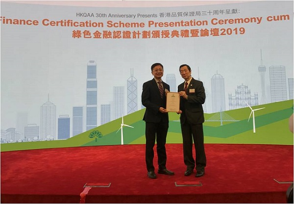 Mr. Jason LAU, Chief Financial Officer & Company Secretary of Xinyi Glass, received the Green Finance of Pre-Issuance Stage Certificate from HKQAA on behalf of Xinyi Glass.