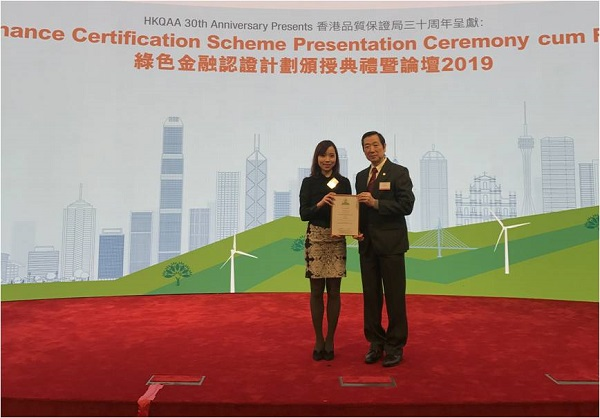 Ms. Canace XIE, Director of Investor Relations of Xinyi Solar, received the Green Finance of Pre-Issuance Stage Certificate from HKQAA on behalf of Xinyi Solar.