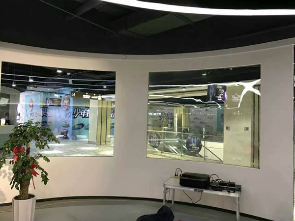 Curved Switchable Glass Projection Screen Project