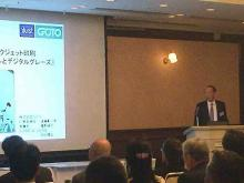 Durst Full Digital Glaze Technology Inspires Japan