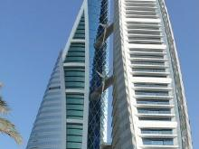 World Trade Centre, Manama Bahrain