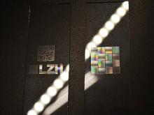 LZH logo and chessboard pattern with diffractive structures (Photo: LZH).