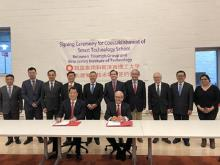 Signing Ceremony for Coestablishment of Smart Technology School Held Between Triumph Group and New Jersey Institute of Technology