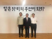 Korean KCC Corporation has confirmed plans to build a glass factory in the Far East