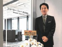 Shinji Kawahara, Representative Director of Schueco Japan K.K., is delighted about the new Japan office.