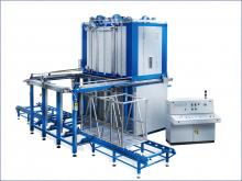R.C.N. Solutions Srl and the chemical tempering plant: an added value to your production
