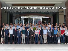 Glass melting technology Seminar in China