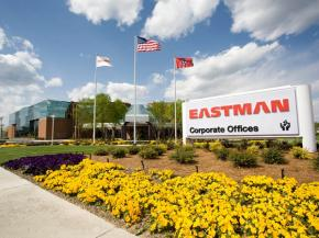 Eastman Subsidiary Taminco to Acquire Remaining Shares of Te An Ling Tian Fine Chemical Co., Ltd.