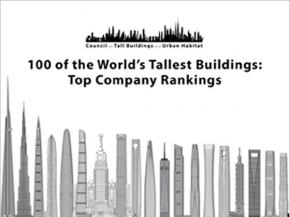100 of the World's Tallest Buildings: Permasteelisa Group at the top of the Façade Consultants ranking