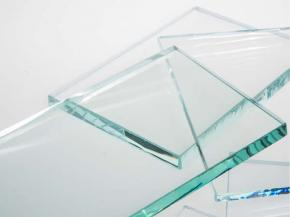 PPG completes sale of flat glass operations to Vitro
