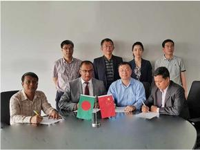 CTIEC Signs 600t/d Float Glass EPC Contract in Bangladesh