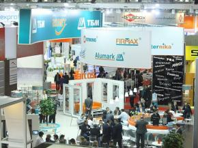 Announcement BATIMAT RUSSIA 2019