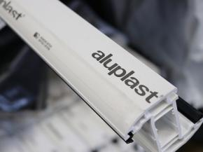 The new aluplast flush casement sash is fully integrated across Ideal 70 and Ideal 4000 systems