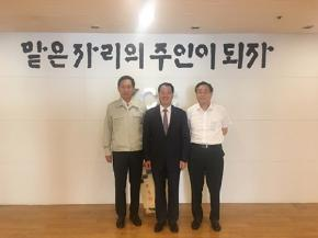 Peng Shou Visits KCC Corporation (South Korea)