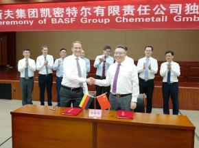 BASF invests in a state-of-the-art surface treatment site for its Chemetall brand in Pinghu, China