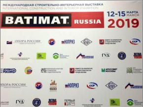 Results of the Round Table on BATIMAT 2019