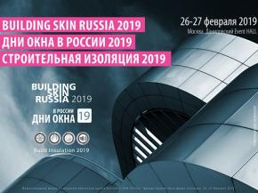 3rd Building Skin Russia 2019 Forum / Window Days in Russia