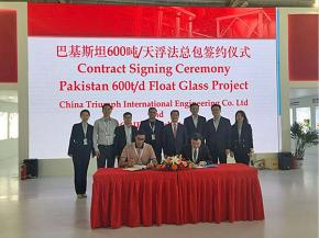 CTIEC Signs General Contract of Pakistan 600t/d Float Glass Project