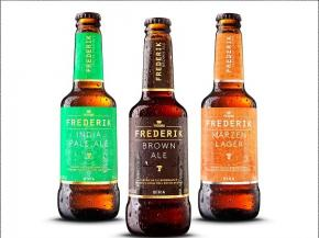 Şişecam Glass Packaging received 6 Awards  for its Tuborg Frederic bottle design