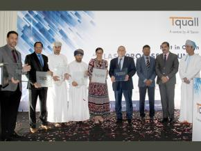 Al Tasnim Group: Glass Processing Unit Commissioned