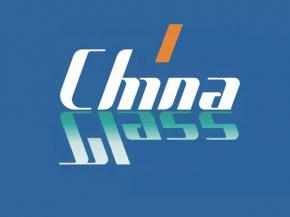 The new dates for China Glass 2021