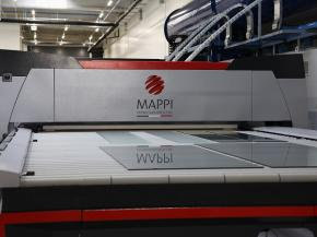 Mappi furnaces: 6 steps to avoid any risk, from accuracy to predictive maintenance