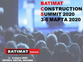 BATIMAT Construction Summit 2020, march 3-5