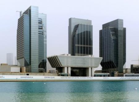 The Abu Dhabi Financial Center/Sowwah Square is located in the Abu Dhabi Central Business District,a 570,000 square metre development comprising of four luxury high-rise towers incorporating office spaces,a retail area and the new Abu Dhabi Stock Exchange