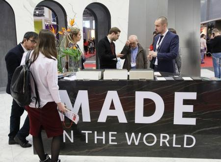 BATIMAT RUSSIA 2019 | Ideas and Innovations. Start of the New Season