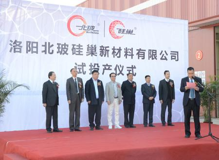 NorthGlass Sinest Ruyang Production Base Held the Production Ceremony