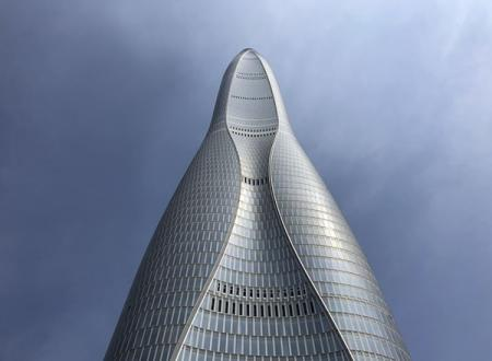 Tianjin Finance Centre