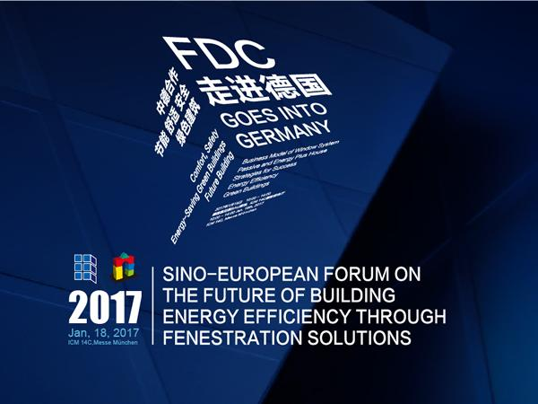 Sino-European Forum on the Future of Building Energy Efficiency through Fenestration Solutions
