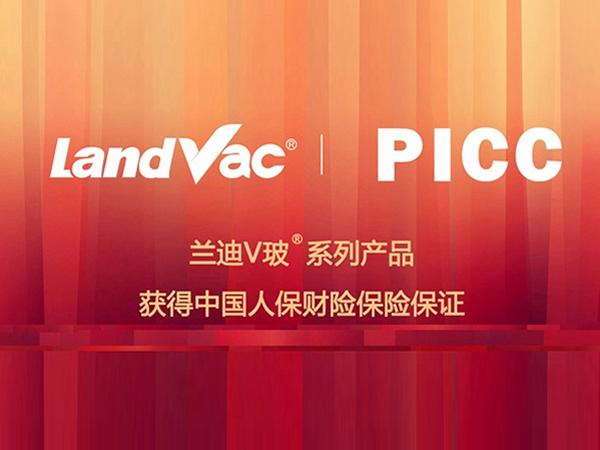 LandGlass Collaborates with PICC to Offer Insurance Services to Consumers