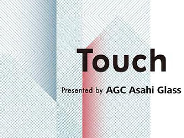 "AGC Asahi Glass to Exhibit ""Touch"" Glass Installation at Milan Design Week 2017, One of the World's Largest Design Festivals"