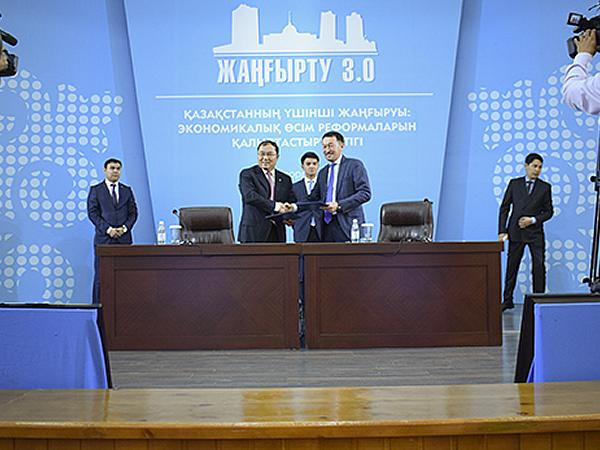 CTIEC Signs EPC Contract of First 600t/d Float Glass Production Line in Kazakhstan