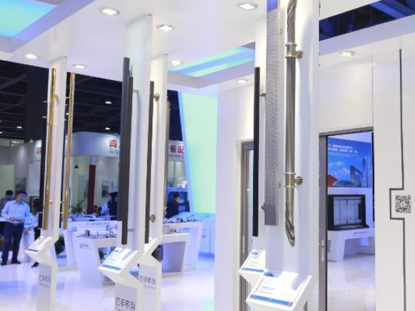 Hardware Products Presented by Kinlong at Windoor Expo China 2017