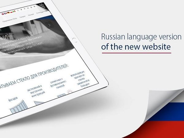 Russian language version of the new website