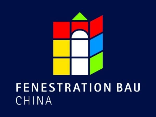 FENESTRATION BAU China: Highlights from the Supporting Program